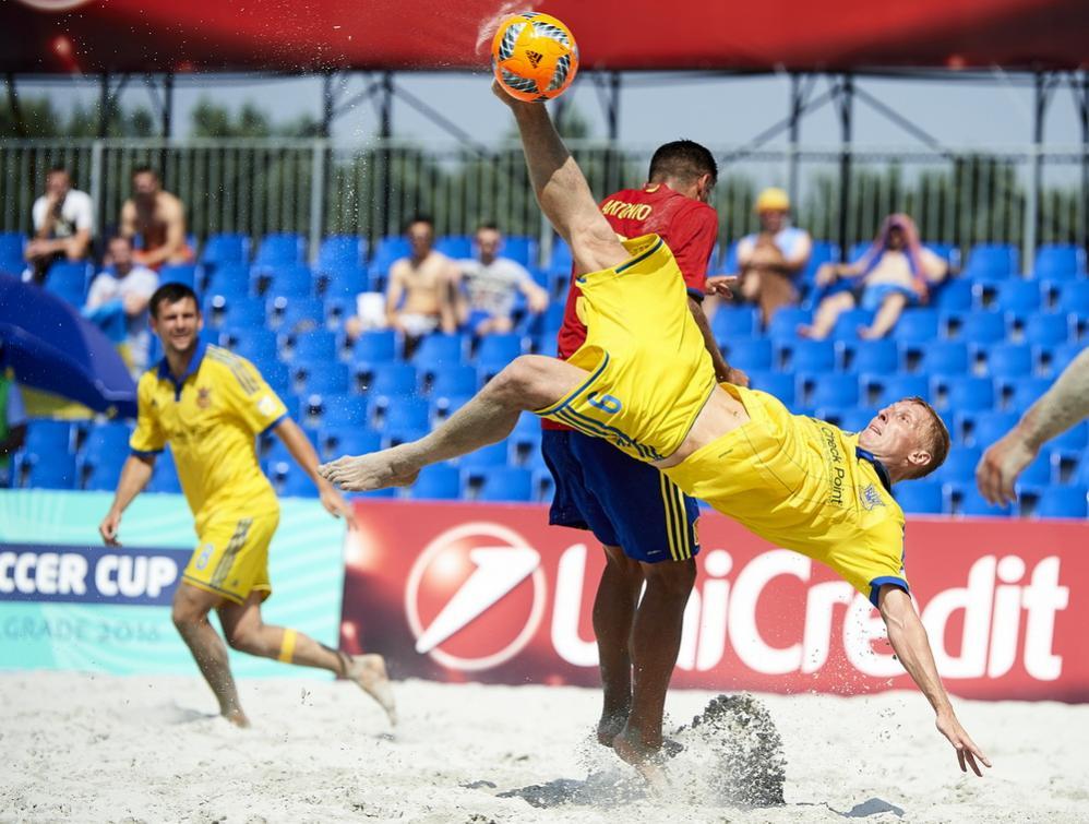квартира россия-португалия кубок европы пляжный футбол 25 июня палочки брокколи (свежая