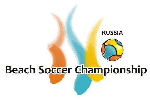 Чемпионат России 2012. Второй этап. Самара. 25-29 июля.