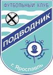 «Подводник» (Ярославль)